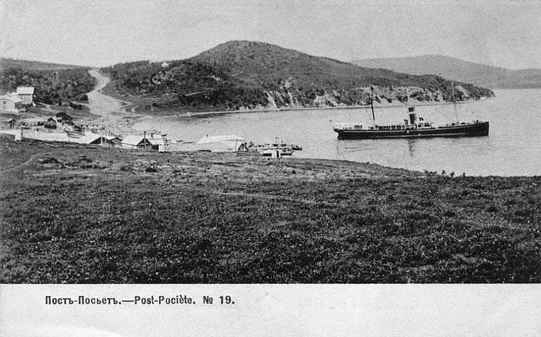 Posyet in the early 1900s. Courtesy of Victoria Kim.