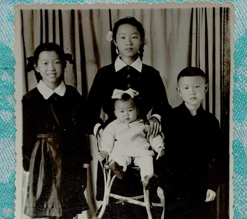 Young Nikolay Ten with his siblings. Courtesy of Victoria Kim.