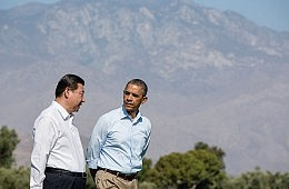 The US and China in East Asia: Leadership and Influence