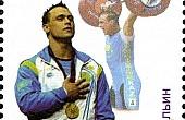 Sports Doping Scandal Hits Kazakhstan