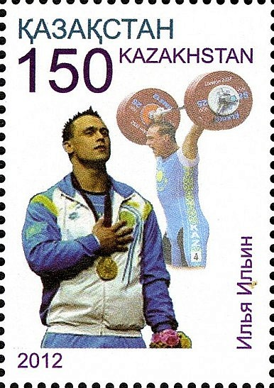 Sports Doping Scandal Hits Kazakhstan