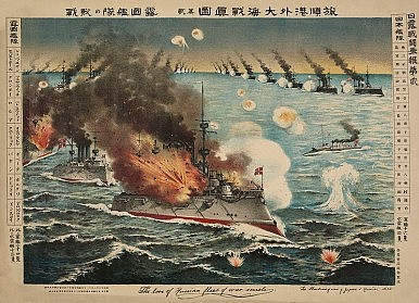 Defeating China's Fortress Fleet and A2/AD Strategy: Lessons for the United States and Her Allies