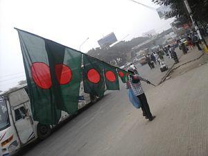 Dhaka Hostage Crisis: Anatomy of a Terror Attack