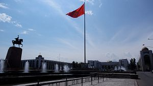 Russian, Tajik, Chinese 'Traces' on Bishkek Embassy Bombing