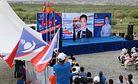 Mongolia Votes