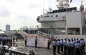 Japan Eyes New Coast Guard Body for ASEAN States