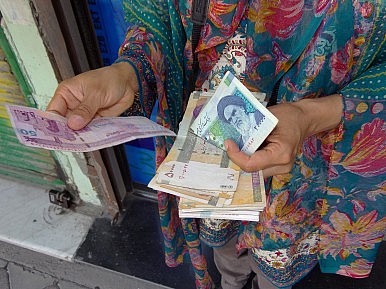 Banking With Iran: The US Needs to Put Up or Shut Up