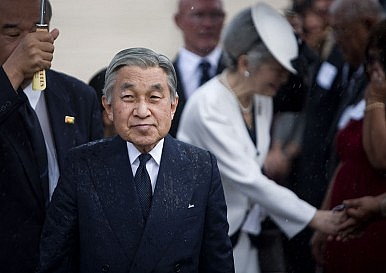 Japan's Emperor Wants to Abdicate, But That May Require Legal Reforms