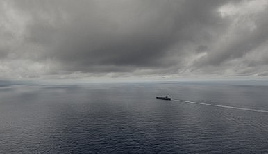 The South China Sea Award Is Finally Here: What Happens Now?