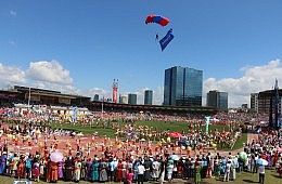 The Naadam Festival: Mongolia's Games