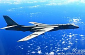 China Flies Nuclear-Capable Bomber Over Disputed Feature in South China Sea