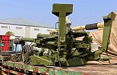 China Will Soon Field New Lightweight Gun Howitzer
