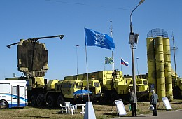 Russia Delivers First Missiles for Iran's New Air Defense System