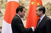 Japan-China Relations at a Crossroads