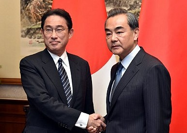 Where Are China and Japan on Maritime Talks?