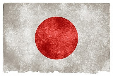 What Concerns Japan in the Pacific?