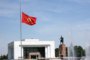 14 Kyrgyz Die in Moscow Warehouse Fire
