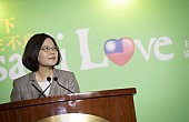 Taiwan's President Offers Apology to Indigenous People