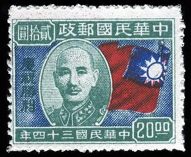 Revealed: Chiang Kai-shek's Secret Overtures to the Soviet Union