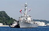 US Navy Warship Makes 1st China Visit Since South China Sea Arbitration Ruling