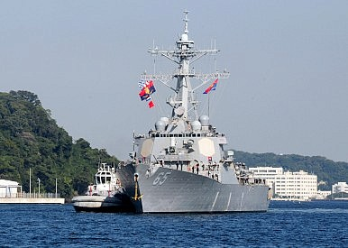 US Navy Warship Makes 1st China Visit Since South China Sea Arbitration Ruling