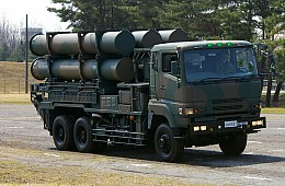 Deterring China: Japan to Develop New Anti-Ship Missile for Defense of Senkakus