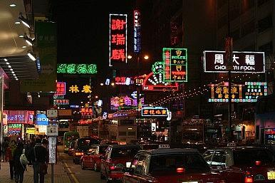 Hong Kong and China: The Language Barrier