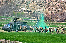 Strategic District in Paktia, Afghanistan Falls to the Taliban