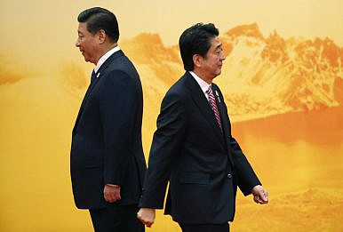 chinese and japanese relationship