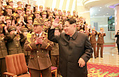 North Korean Executions: Don't Believe Everything You Read
