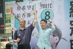Hong Kong's New Political Blood