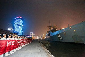 China, Singapore to Hold Naval Exercise