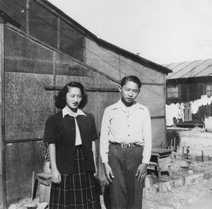 Tule Lake: Memories of Japanese Internment