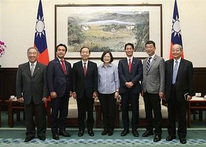 Taiwan's Puzzling New Approach to Japan