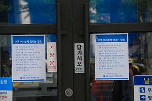 South Korean Labor Strike Streak Fizzles Out