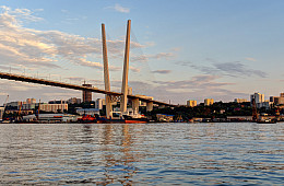 Vladivostok: The Many Lives of Russia's Far Eastern Capital