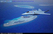 China Confirms Development of New Long-Range Bomber