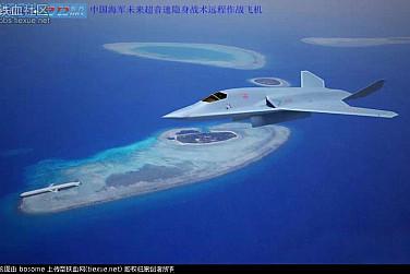 China Confirms Development of New Long-Range Bomber