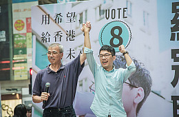 Hong Kong's New Political Blood