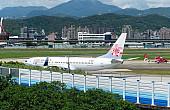 International Civil Aviation Organization Shuts out Taiwan