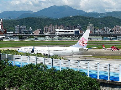 Let Taiwan Join the Global Aviation Body