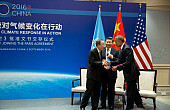 The G20: Another Step Down China's Road to Global Leadership