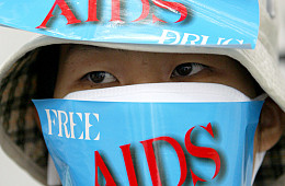 AIDS in South Korea: Out of Sight, Out of Mind