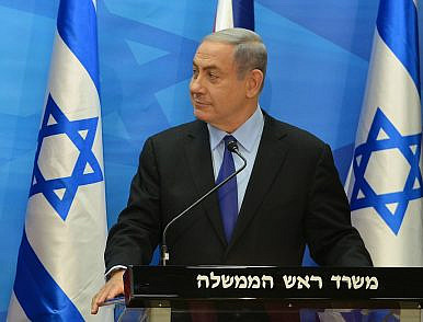 Israel's Pivot to Asia