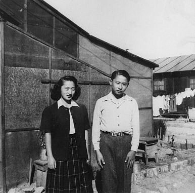 Tule Lake: Memories of Japanese Internment