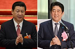How China and Japan See Each Other in 2016