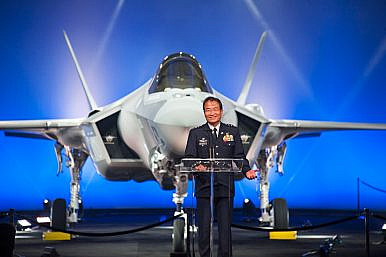 Japan Air Defense Force Rolls Out 1st F-35A Stealth Fighter Jet