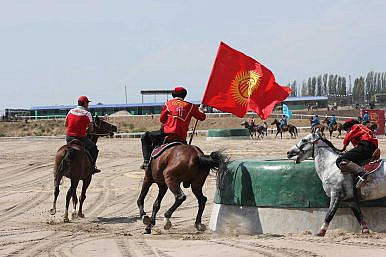 Pride and Politics on Display in Kyrgyzstan