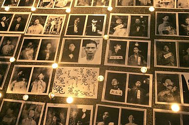 Taiwan's White Terror and the Search for Transitional Justice