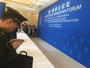 At the 2016 Xiangshan Forum, China Outlines a Vision for Regional Security Governance